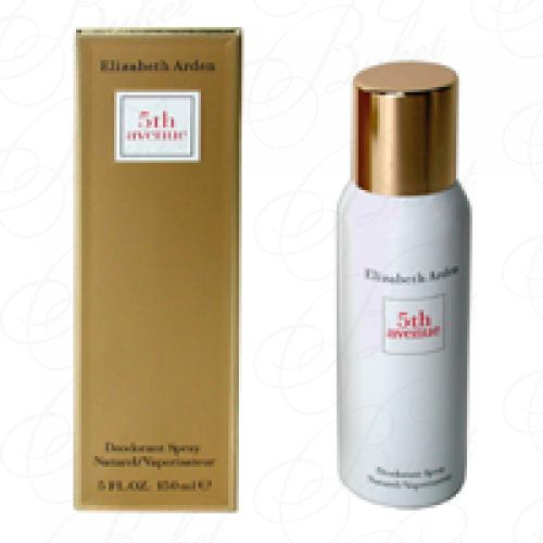 Дезодорант спрей Elizabeth Arden ARDEN BEAUTY deo 150ml