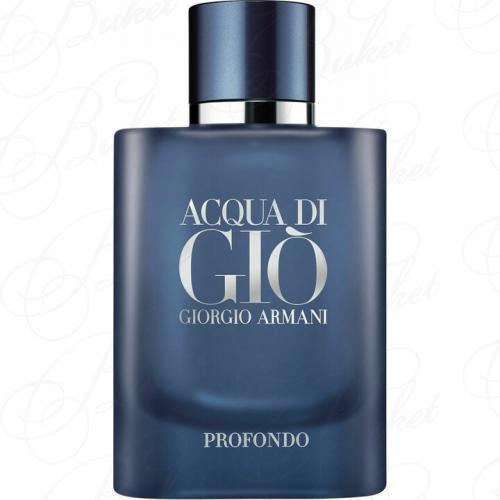 Тестер Armani ACQUA DI GIO PROFONDO 75ml edp TESTER