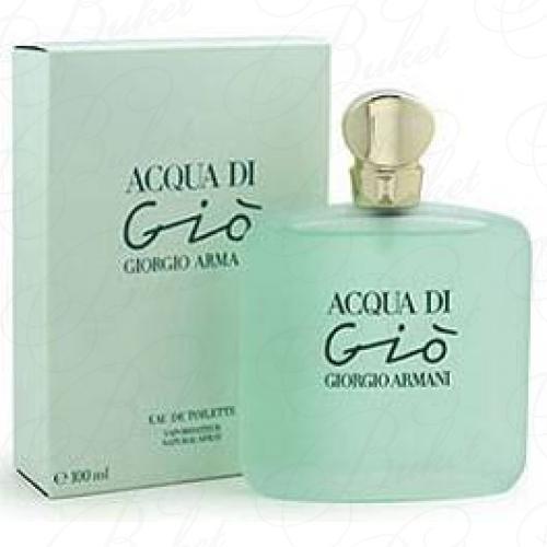 Туалетная вода Armani ACQUA DI GIO 50ml edt