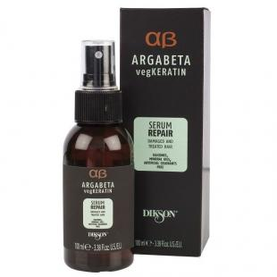 Сыворотка для волос DIKSON ARGABETA VEGKERATIN SERUM REPAIR 100ml