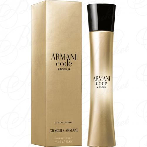 Парфюмерная вода Armani ARMANI CODE ABSOLU POUR FEMME 75ml edp