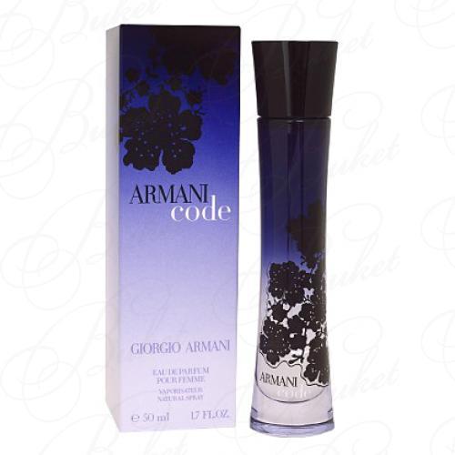 Парфюмерная вода Armani ARMANI CODE POUR FEMME 50ml edp