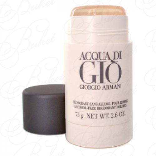 Дезодорант стик Armani ACQUA DI GIO FOR HIM deo-stick 75g