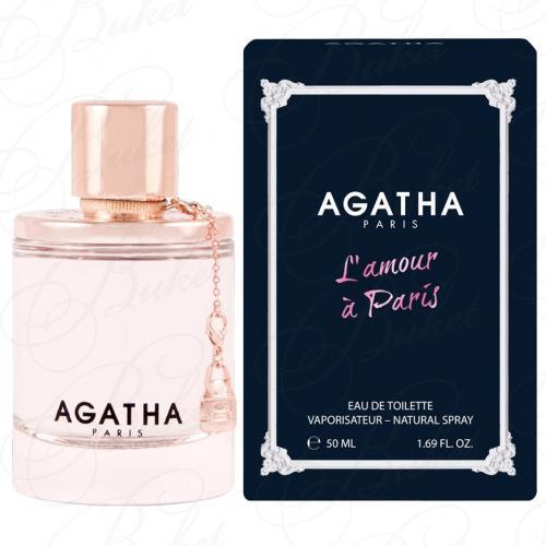 Туалетная вода Agatha L`AMOUR A PARIS 50ml edt
