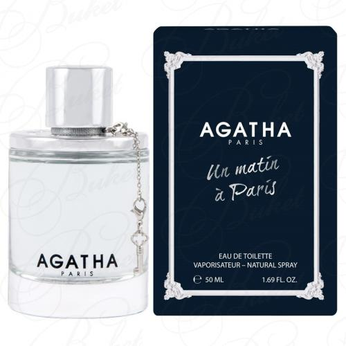 Туалетная вода Agatha UN MATIN A PARIS 50ml edt