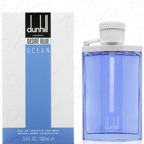 Туалетная вода Alfred Dunhill DESIRE BLUE OCEAN 100ml edt