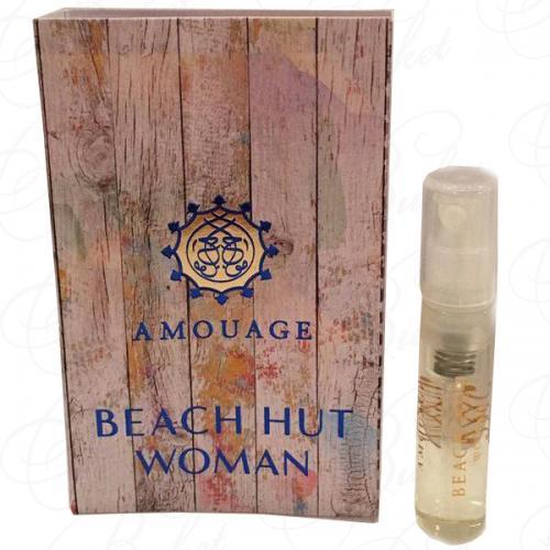 Пробники Amouage BEACH HUT WOMAN 2ml edp