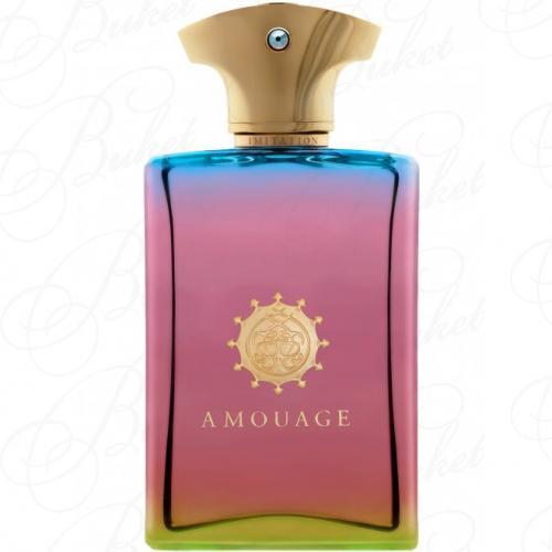 Парфюмерная вода Amouage IMITATION MAN 50ml edp