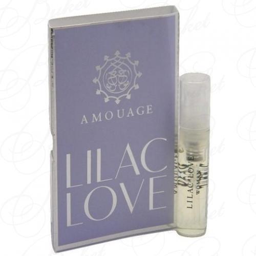 Пробники Amouage LILAC LOVE WOMAN 2ml edp