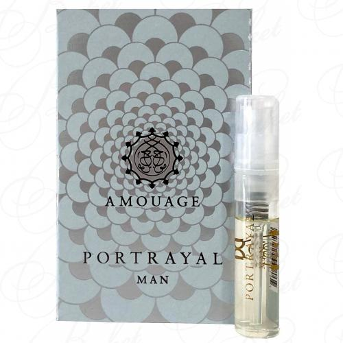Пробники Amouage PORTRAYAL MAN 2ml edp