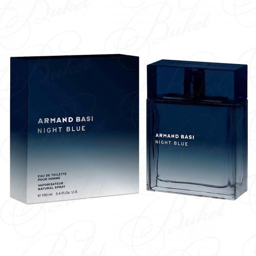 Туалетная вода Armand Basi NIGHT BLUE 100ml edt
