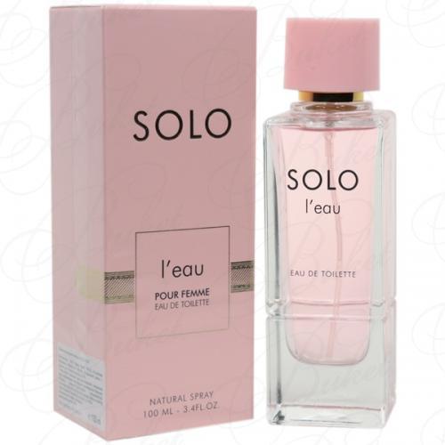 Туалетная вода Art Parfum SOLO L`EAU 100ml edt