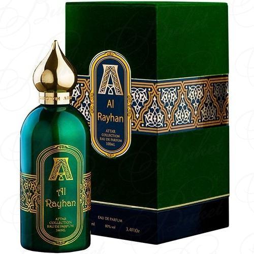 Парфюмерная вода Attar Collection AL RAYHAN 100ml edp