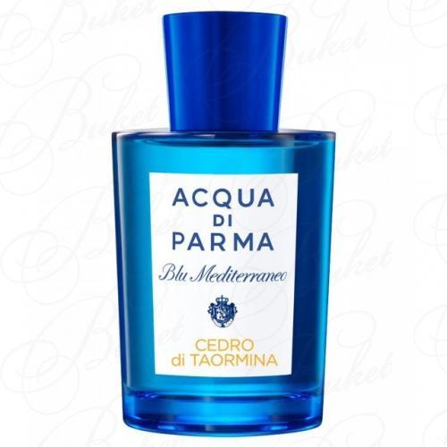 Тестер Acqua Di Parma BLU MEDITIRRANEO CEDRO DE TAORMINA 150ml edt TESTER