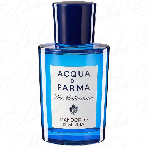 Туалетная вода Acqua Di Parma BLU MEDITIRRANEO MANDORLO DI SICILIA 150ml edt