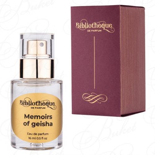 Парфюмерная вода Bibliotheque de Parfum MEMOIRS OF GEISHA 16ml edp