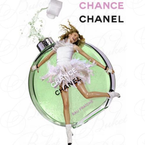 Тестер Chanel CHANCE EAU FRAICHE 100ml edt TESTER