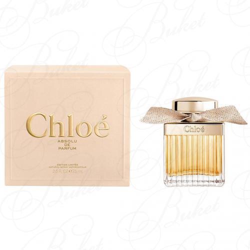 Парфюмерная вода CHLOE ABSOLU DE PARFUM Limited Edition 75ml edp