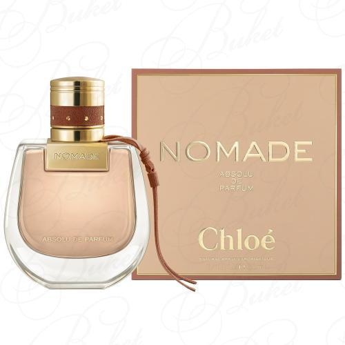 Парфюмерная вода Chloe NOMADE ABSOLU 50ml edp