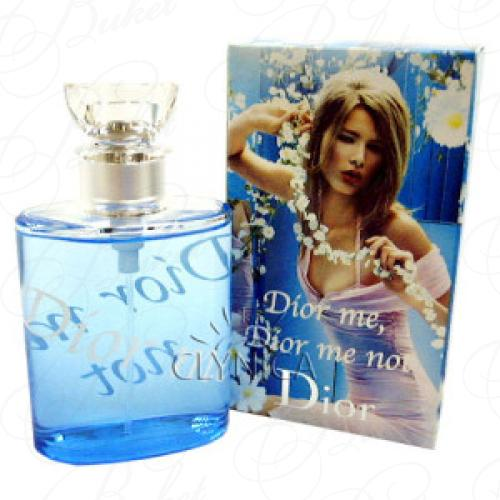 Тестер Christian Dior DIOR ME, DIOR ME NOT 50ml edt TESTER