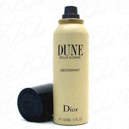 Дезодорант спрей Christian Dior DUNE POUR HOMME deo 150ml