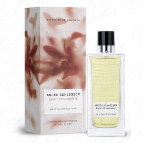 Туалетная вода Angel Schlesser ESPRIT DE GINGEMBRE FOR WOMEN 150ml edt