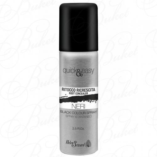 Спрей для волос HELEN SEWARD ROOT CONCEALER Black 75ml