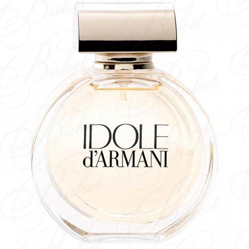 Парфюмерная вода Armani IDOLE D'ARMANI 75ml edp