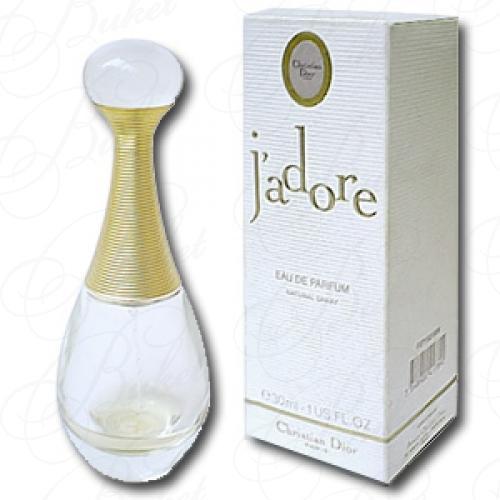 Парфюмерная вода Christian Dior J'ADORE 150ml edp
