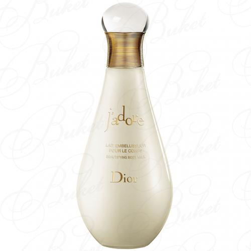 Молочко для тела Christian Dior J'ADORE b/milk 200ml