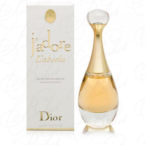 Парфюмерная вода Christian Dior J'ADORE L'ABSOLU 75ml edp