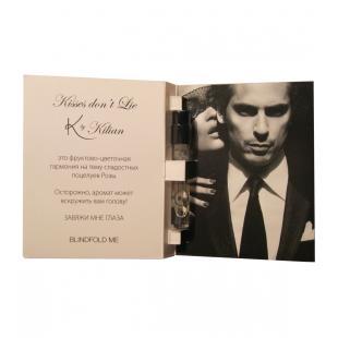 Kilian KISSES DON`T LIE 1.5ml edp