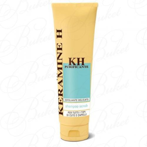 Шампунь для волос KERAMINE H SHAMPOO SCRUB 150ml