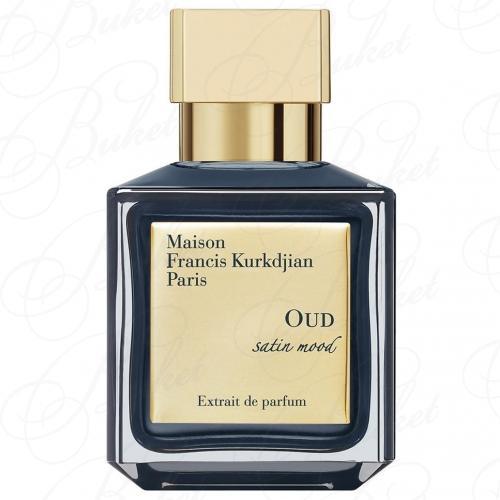 Парфюмерная вода Francis Kurkdjian Paris OUD SATIN MOOD EXTRAIT DE PARFUM 70ml edp