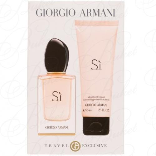 Набор ARMANI SI SET (edp 50ml+sh/gel 75ml)