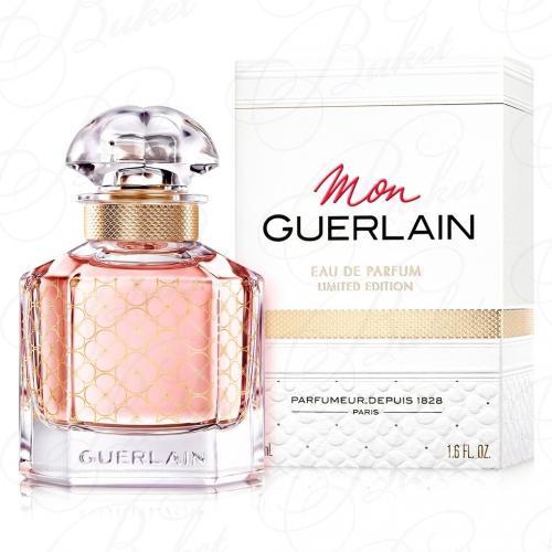 Парфюмерная вода Guerlain MON GUERLAIN LIMITED EDITION 2019 2017 50ml edp
