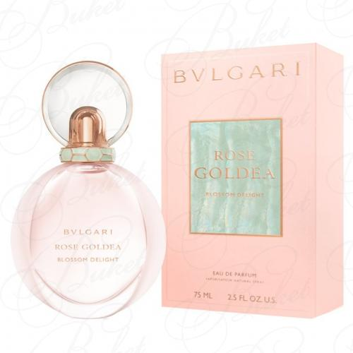 Парфюмерная вода Bvlgari ROSE GOLDEA BLOSSOM DELIGHT 75ml edp