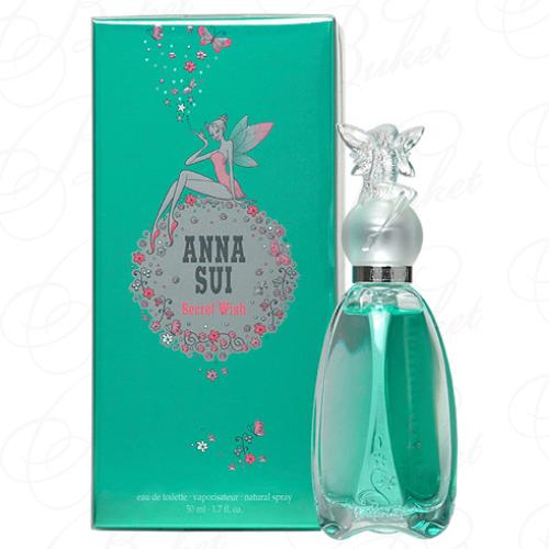 Тестер Anna Sui SECRET WISH 75ml edt TESTER