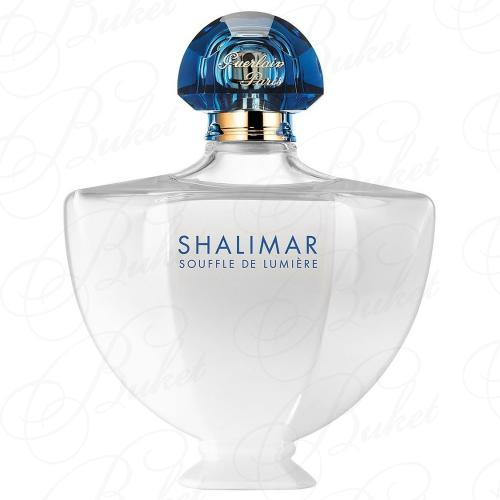 Парфюмерная вода Guerlain SHALIMAR SOUFFLE DE LUMIERE 50ml edp