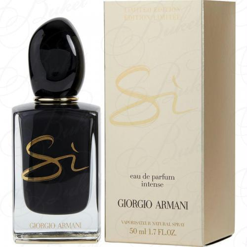 Парфюмерная вода Armani SI INTENSE Limited Edition 50ml edp