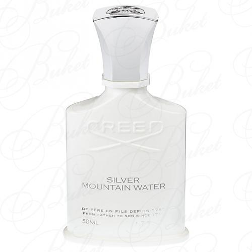 Парфюмерная вода Creed SILVER MOUNTAIN WATER 50ml edp