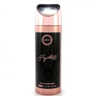 Sterling SIGNATURE TRUE deo 200ml