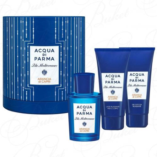 Набор Acqua Di Parma BLU MEDITIRRANEO ARANCIA DI CAPRI SET (edt 75ml+sh/gel 75ml+b/lot 75ml)
