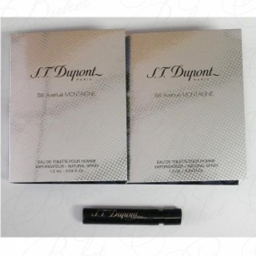 Пробники Dupont 58 AVENUE MONTAIGNE HOMME 1.2ml edt
