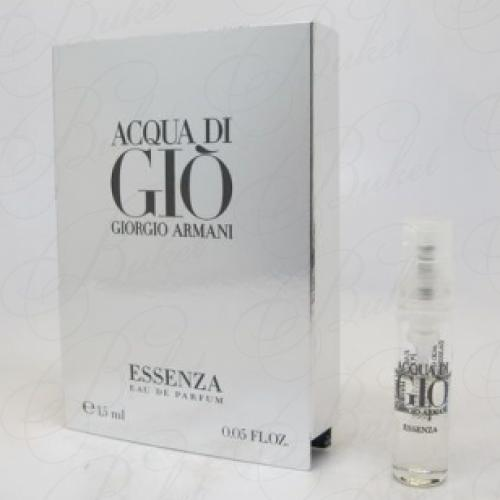 Пробники Armani ACQUA DI GIO ESSENZA 1.5ml edp