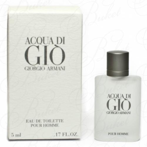 Миниатюры Armani ACQUA DI GIO FOR HIM 5ml edt