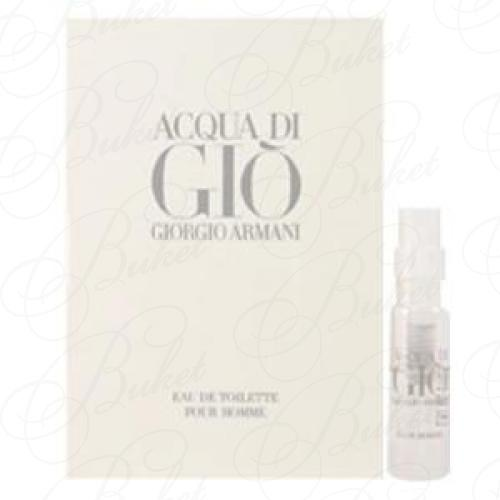Пробники Armani ACQUA DI GIO FOR HIM 1.5ml edt