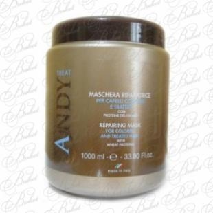 Маска для волос DIKSON ANDY MASCHERA RIPARATRICE 1000ml