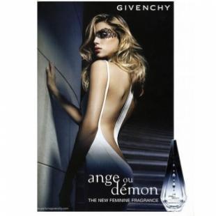 Givenchy ANGE OU DEMON 1ml edp