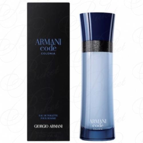 Туалетная вода Armani ARMANI CODE COLONIA 75ml edt